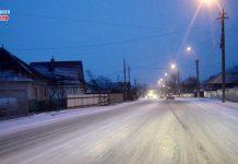str. Ceatea Neamtului