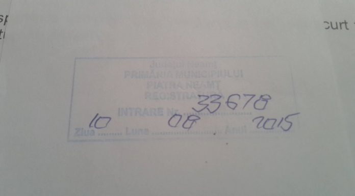 Numarul si data inregistrarii cererii